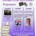 feira do livro dourado 0106